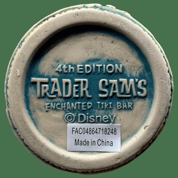 Bottom of Rum Barrel - Trader Sam's Enchanted Tiki Bar - 4th Edition