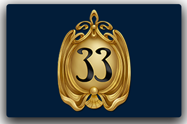 Bar Logo - Club 33