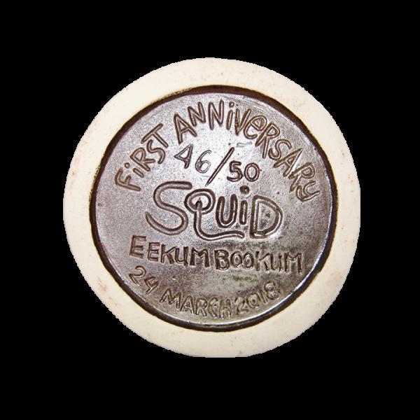 Bottom - 1st Anniversary Mug - Tiki Underground - Brown Edition