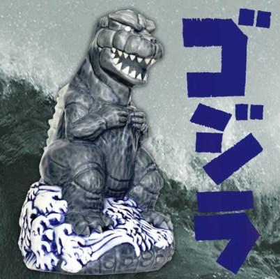 Godzilla Mug by Mondo
