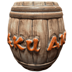Front - Rum Barrel - Aku Aku - Open Edition